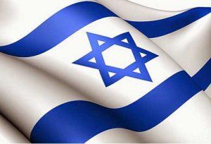 אילוסטרציה: דגל ישראל