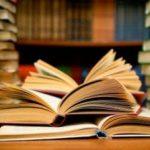 אילוסטרציה: ספרים