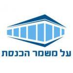 לוגו של מכון על משמר הכנסת