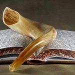 אילוסטרציה: שופר וספר